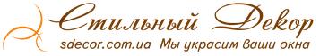 """Дизайн — студия """"Стильный декор"""""""